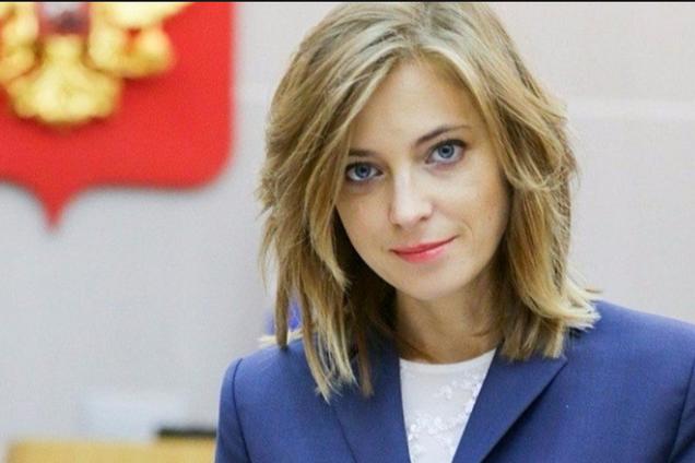 """Вскрылась неожиданная правда о свадьбе """"крымской няши"""" Поклонской"""