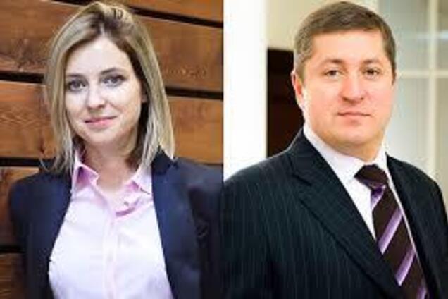 Тайная свадьба Поклонской в Крыму: появилось первое видео