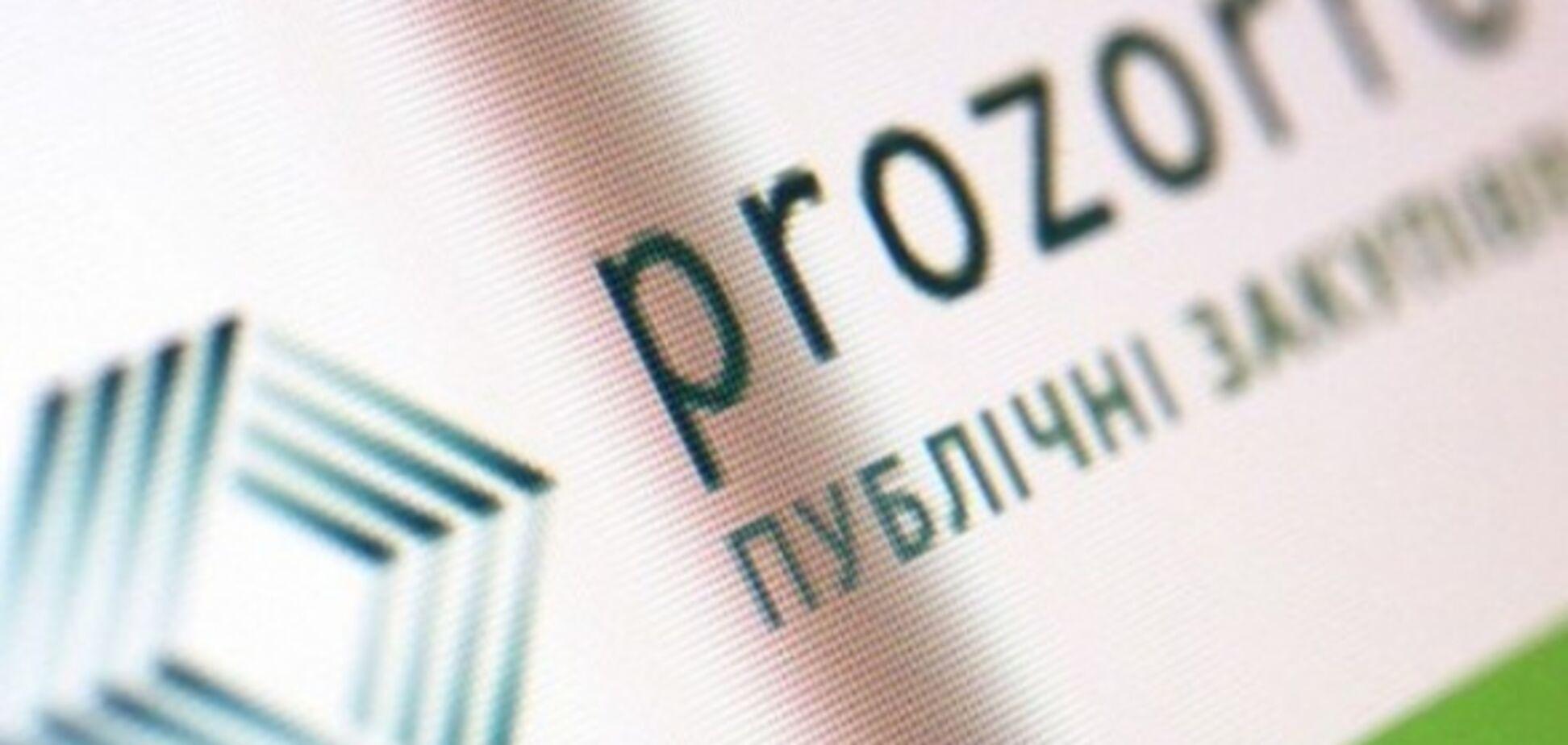 Коммерческая монополия ProZorro или почему Украина теряет 500 млн. грн в год на закупках