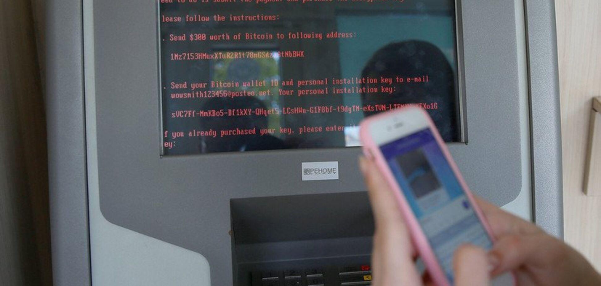 Під загрозою весь світ: хакери приготували масштабну крадіжку грошей з банкоматів