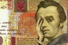 Гриценко назвав причини падіння гривні