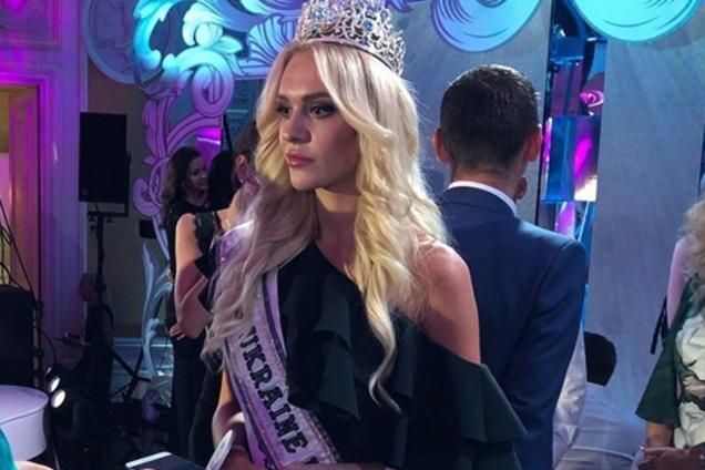 """Названа победительница """"Мисс Украина Вселенная 2018"""""""