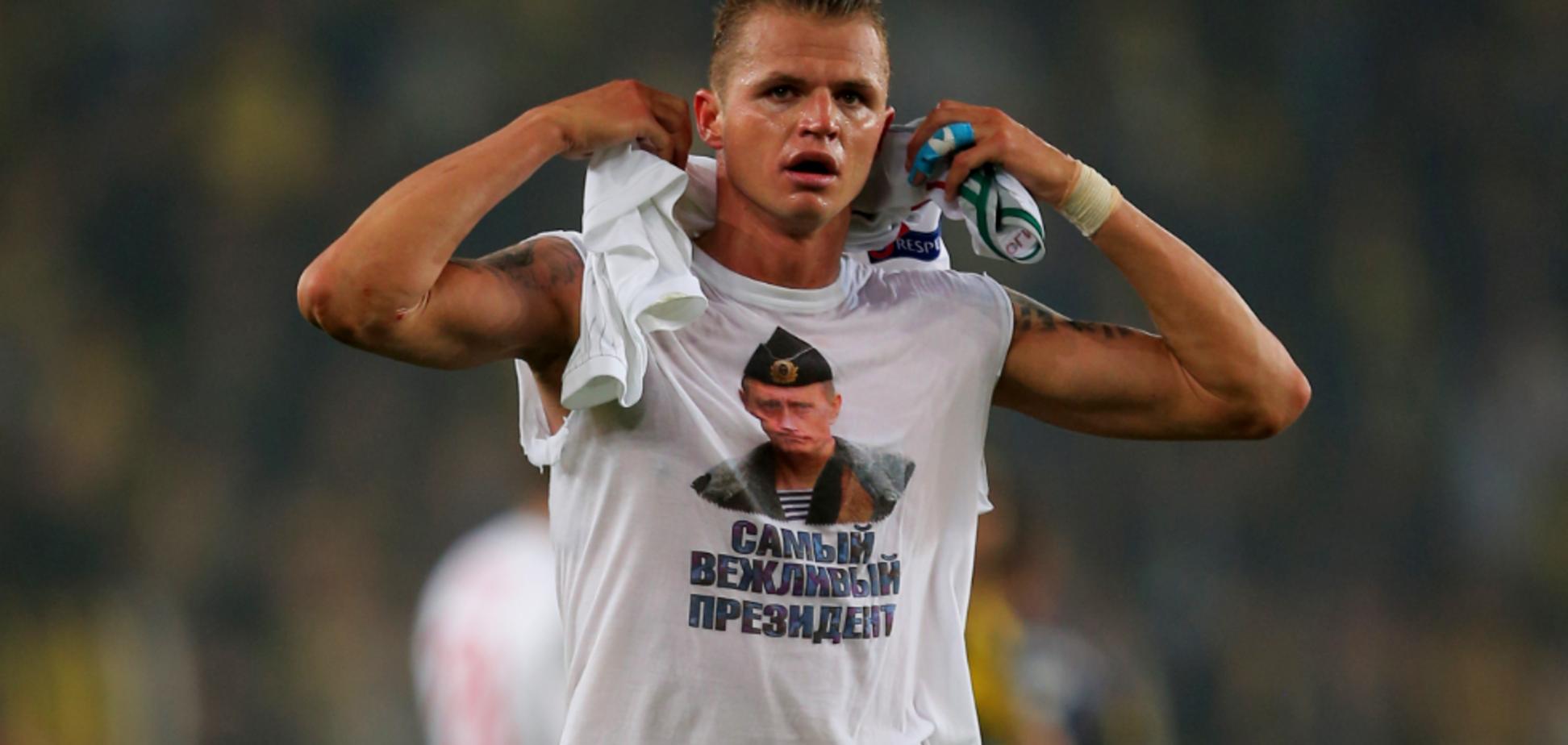 Топ провокаций России в спорте: почему в РФ не имеют права гнобить Хачериди
