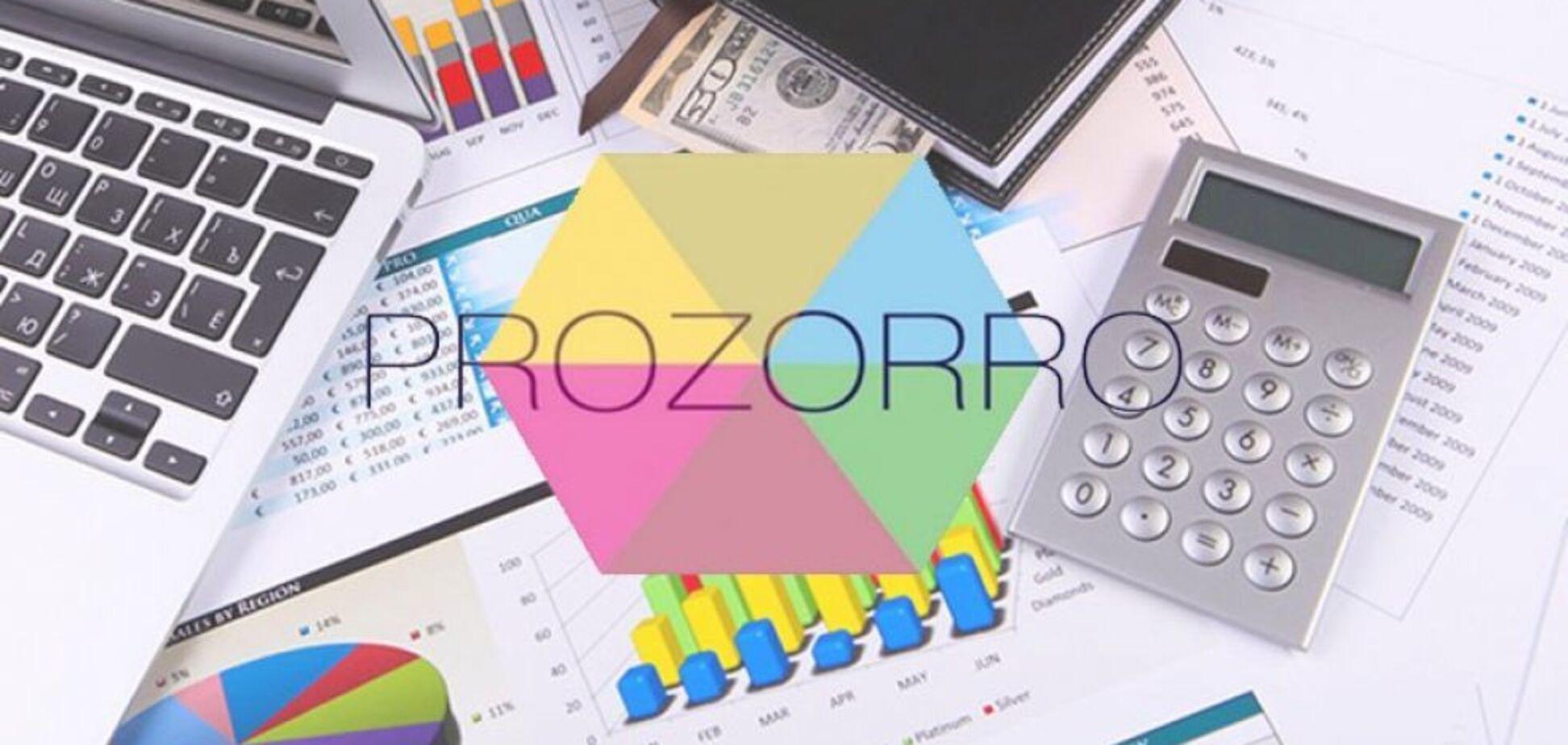 Коммерческая монополия ProZorro: для кого на самом деле запущена малая приватизация