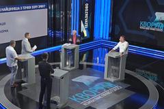 Незалежність українців: Соціальна політика | Кворум ч. 3