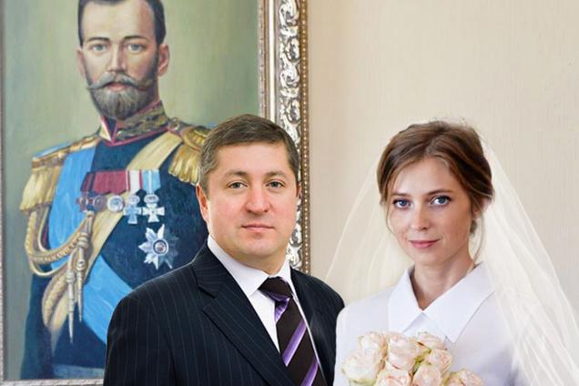 """""""А где Николай II?"""" В сети жестко высмеяли нелепую свадьбу Поклонской"""