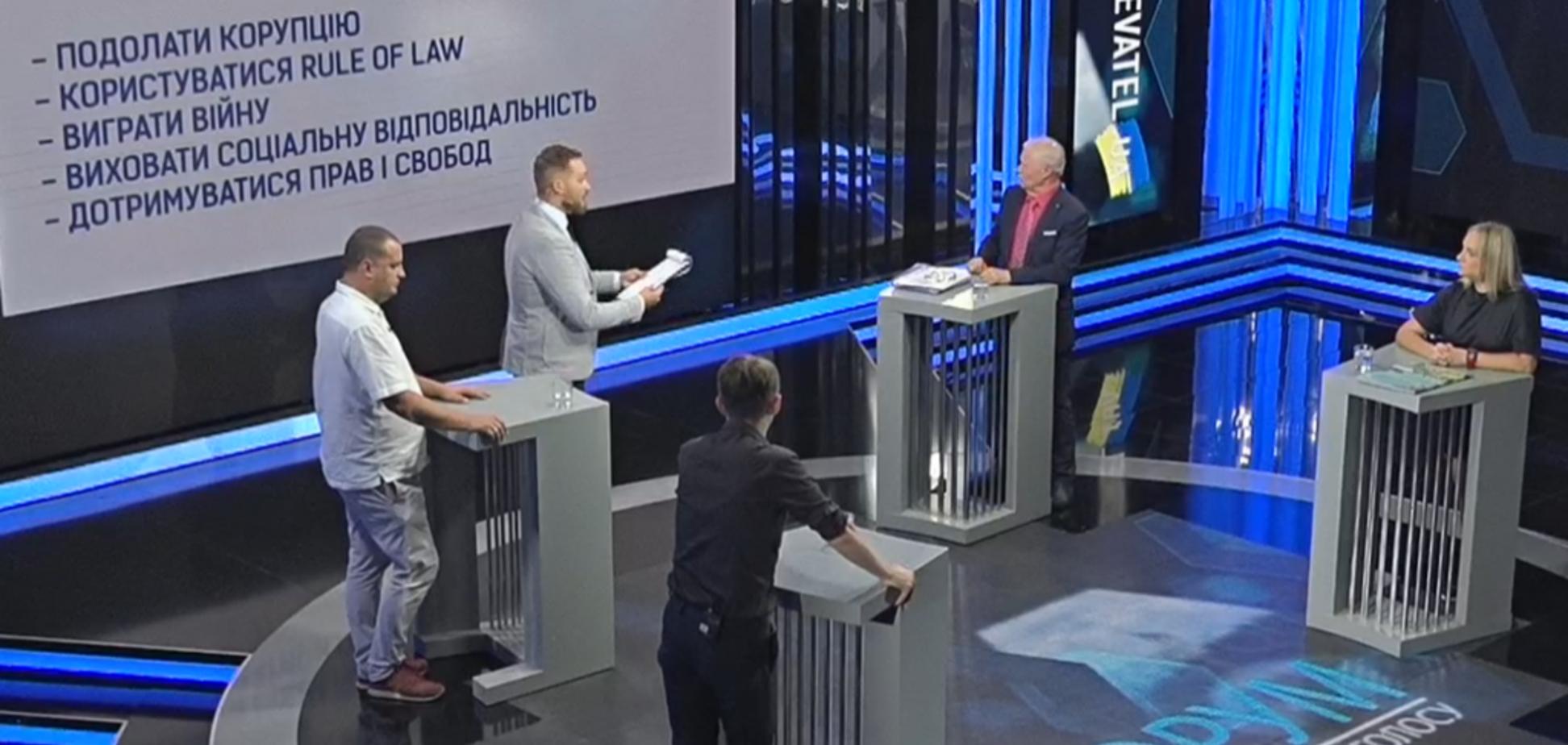 Независимость украинцев: Украина - это Европа | Кворум ч. 4: