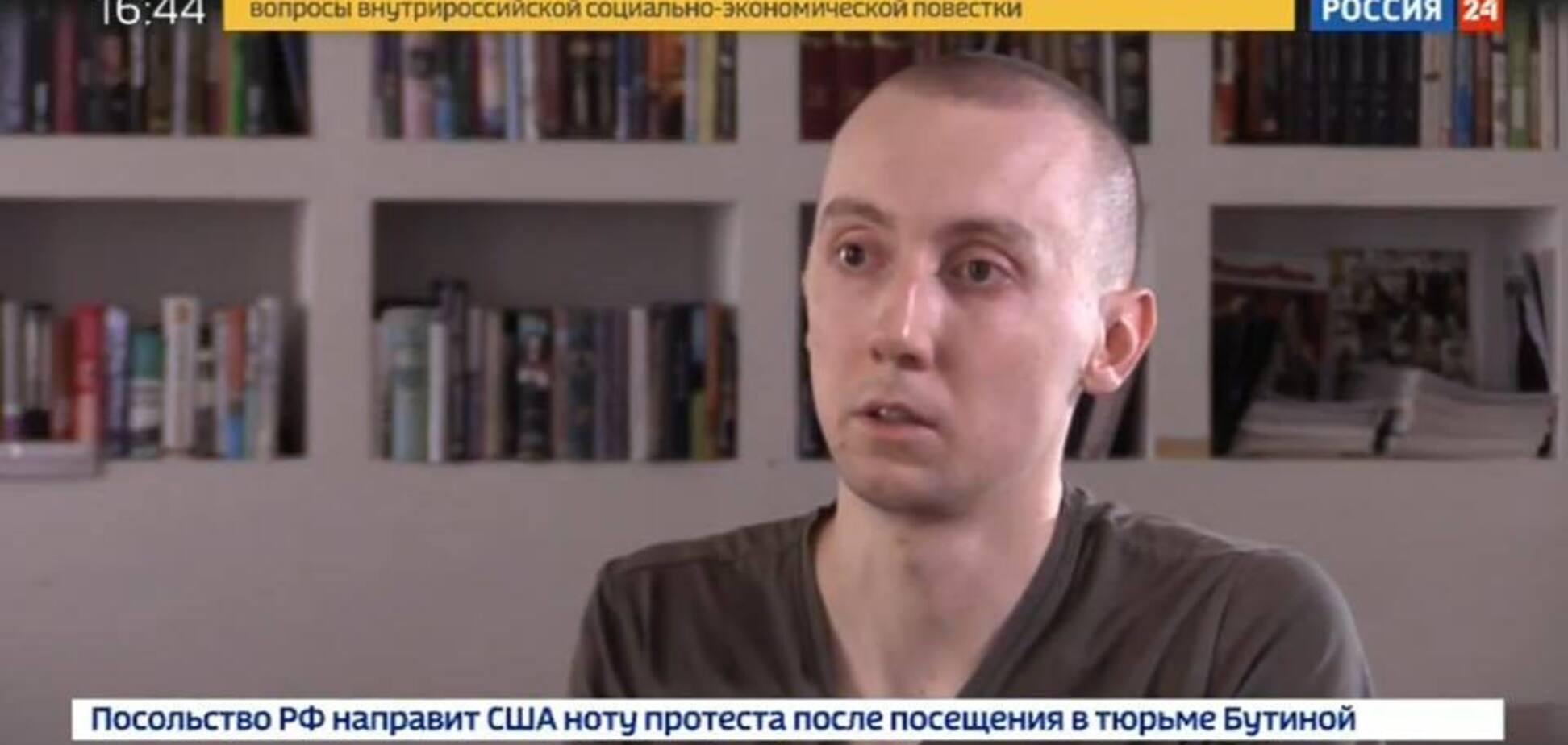 'Донбас-Україна': з'явилося відео зізнання полоненого українського журналіста