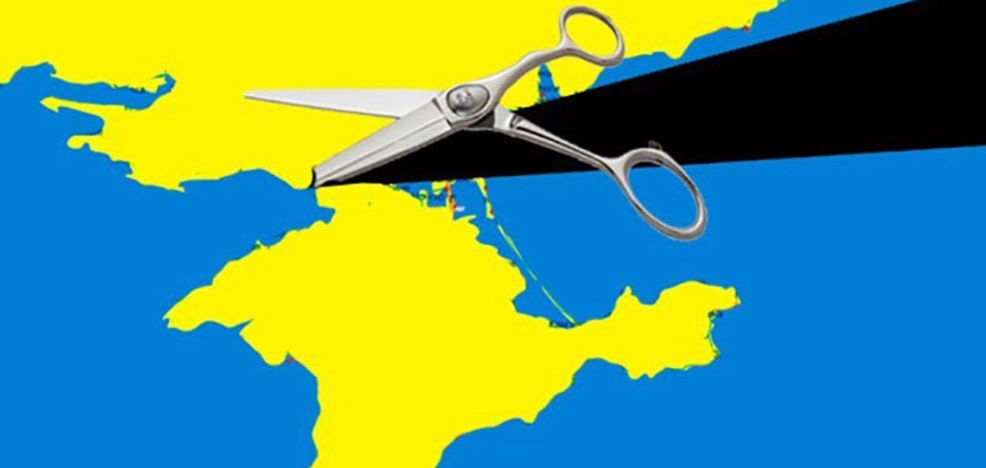 'Заманали, малороссы': в Украине разгорелся новый скандал из-за Крыма
