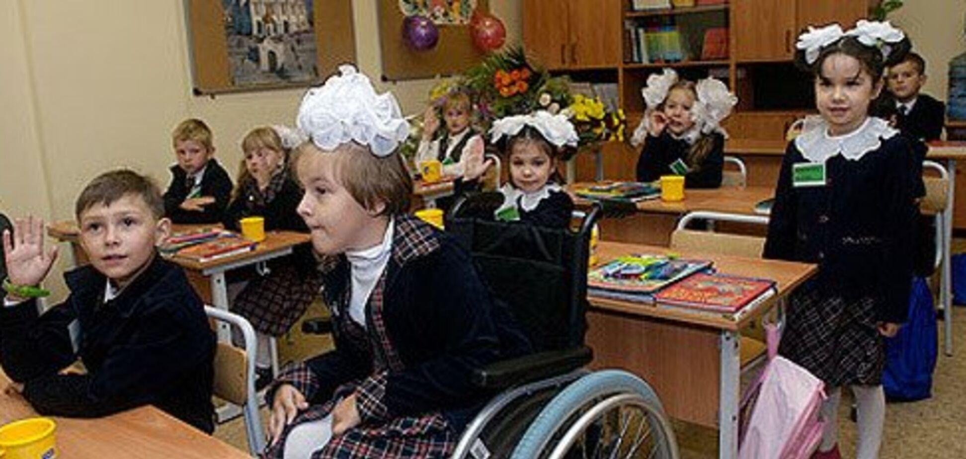 В Україну йде інклюзивна освіта: що чекає на дітей з інвалідністю