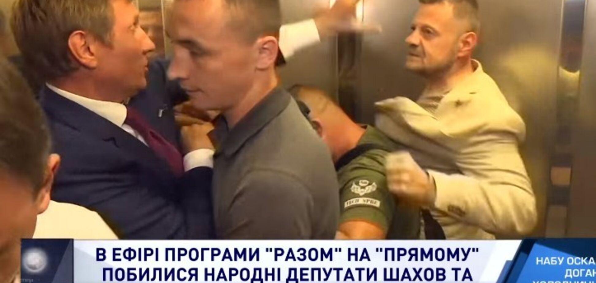 'Другий раунд' бійки: нардепи епічно зчепилися у ліфті