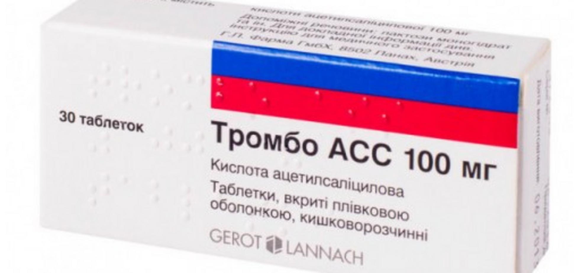 'Уничтожить незамедлительно!' В Украине запретили популярное лекарство для крови