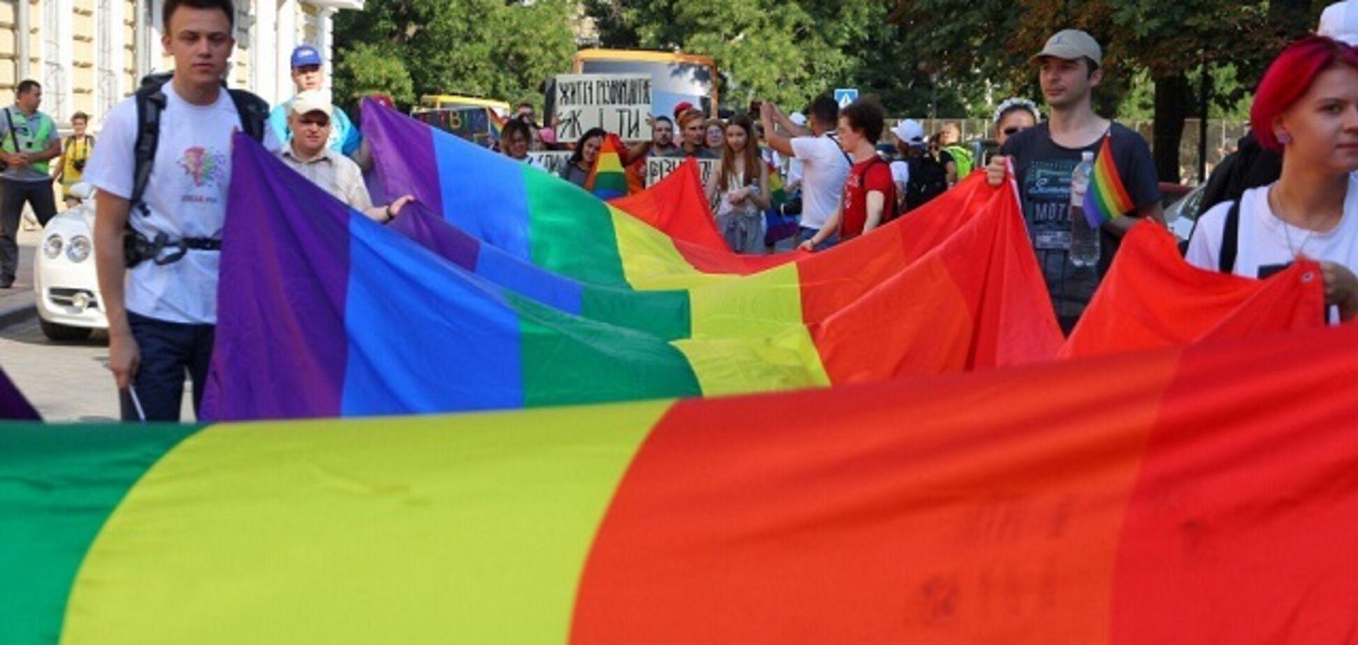 В Одессе избили участников ЛГБТ-марша: появились фото и видео
