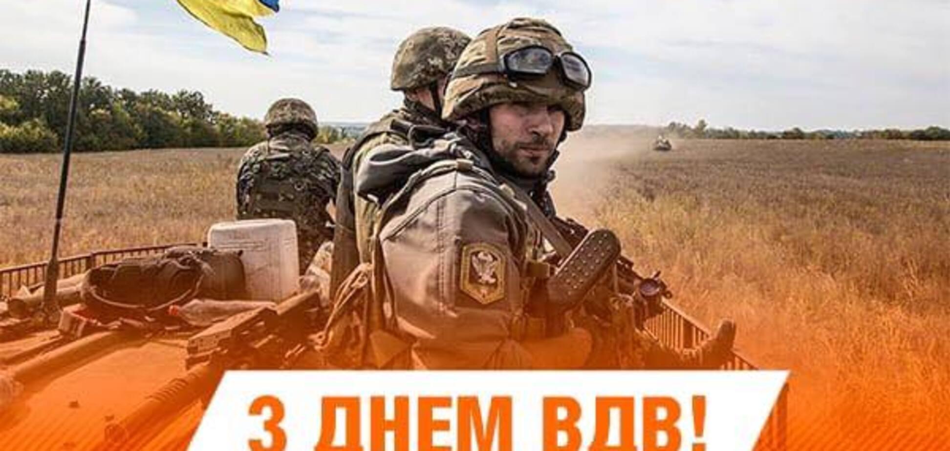 'Тим, хто вважає, що у нас День ВДВ': в Україні масово кинулися відзначати російське свято