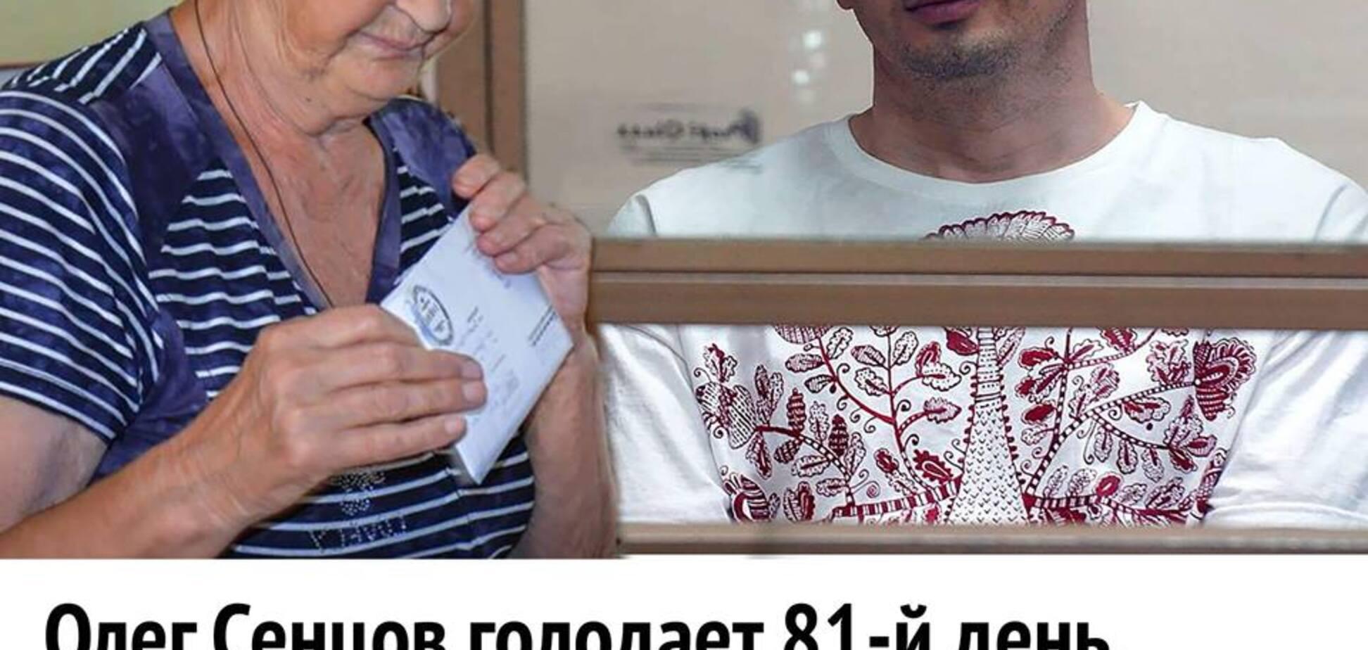 Милосердие в России больше не живет