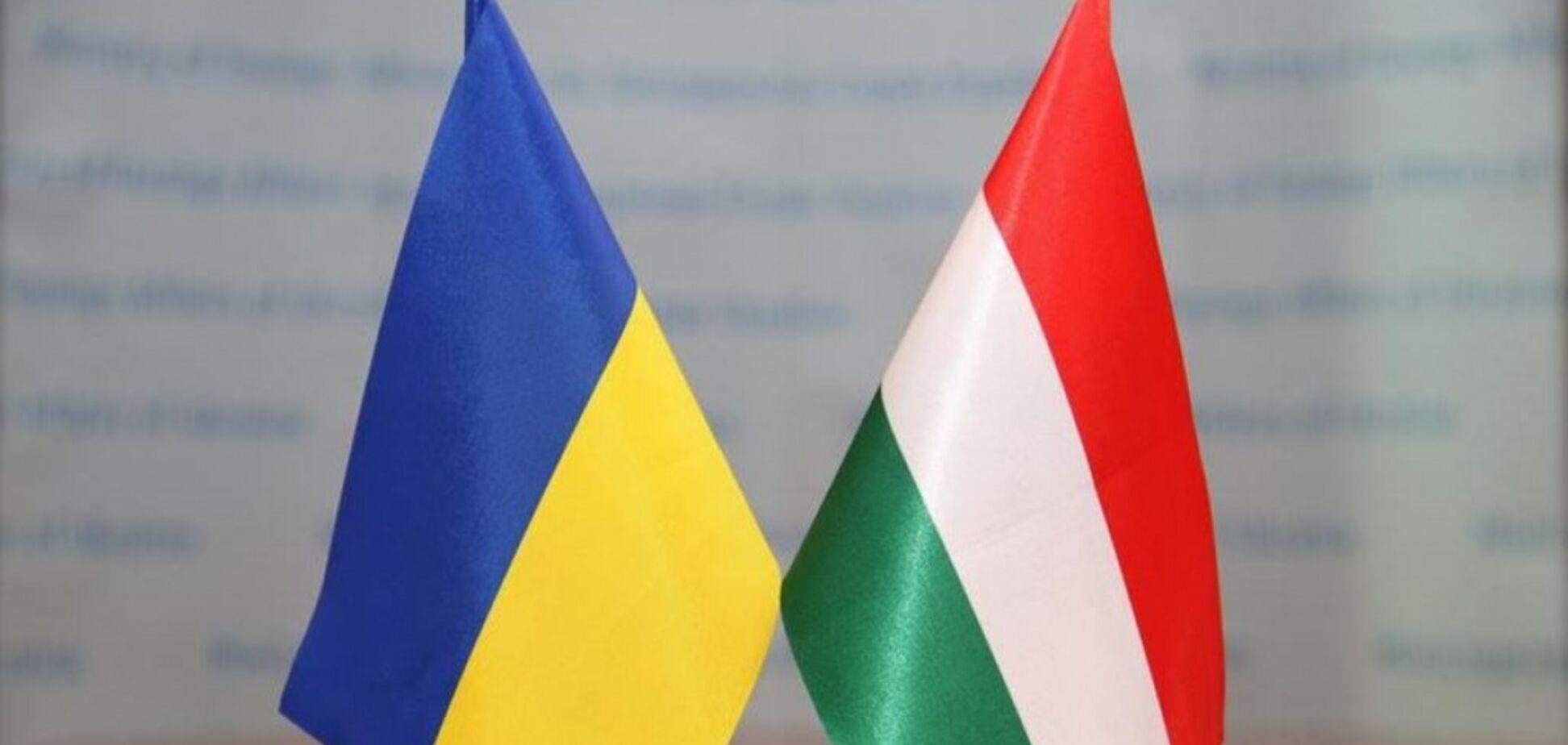Новая провокация Венгрии: украинцы дали оценку действиям соседа