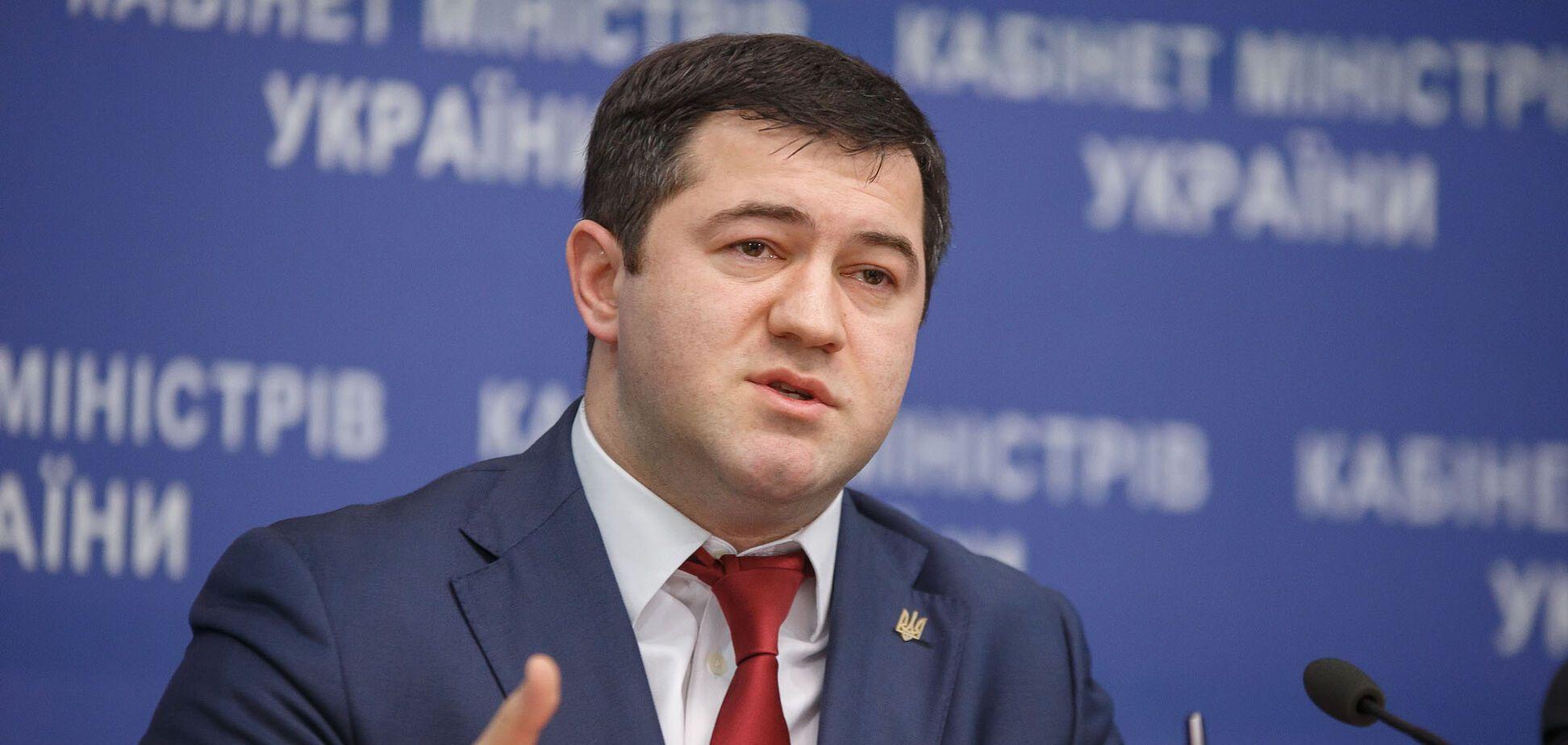 Україні потрібна нова Конституція, новий Митний і Податковий кодекси - Насіров