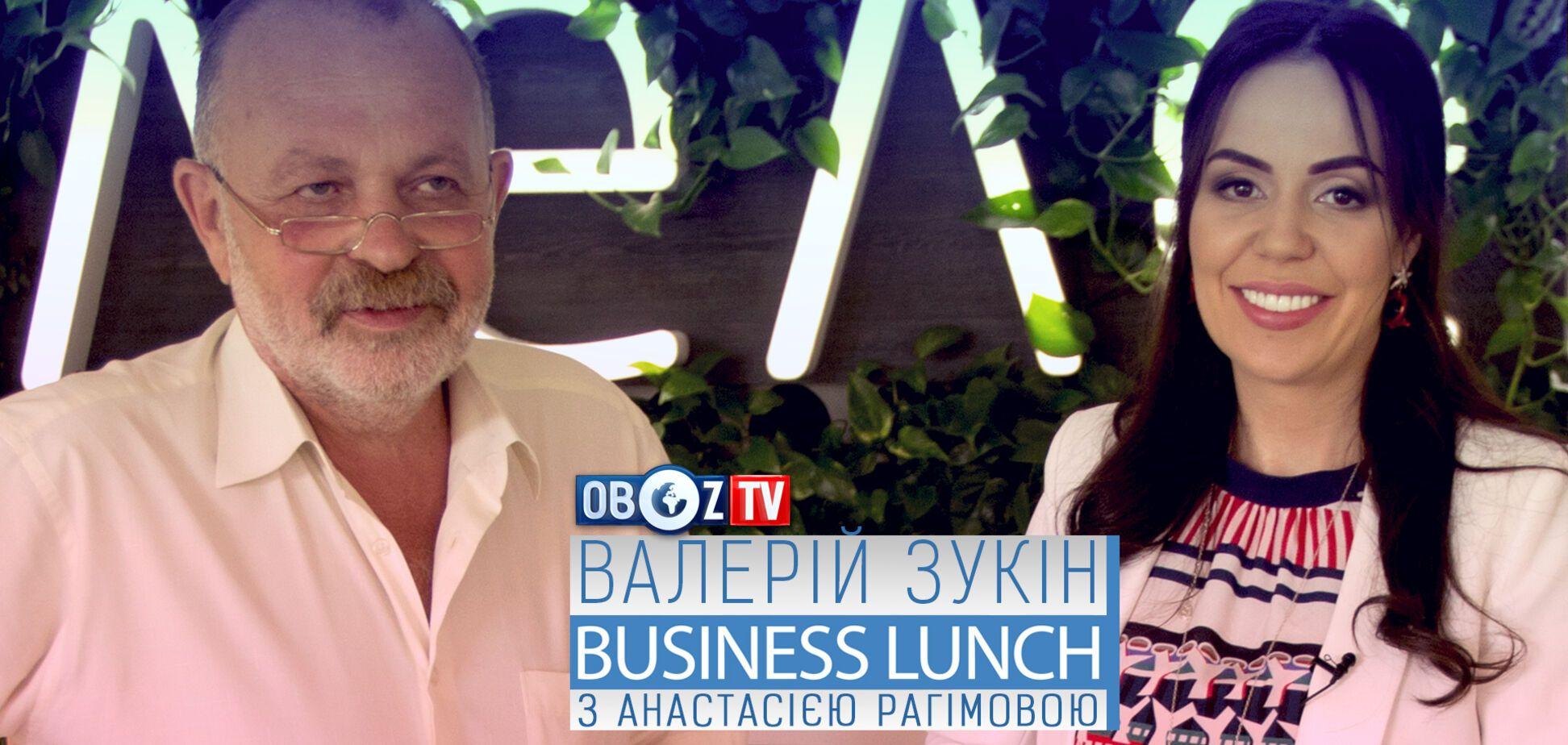 Валерій Зукін | Business Lunch з Анастасією Рагімовою