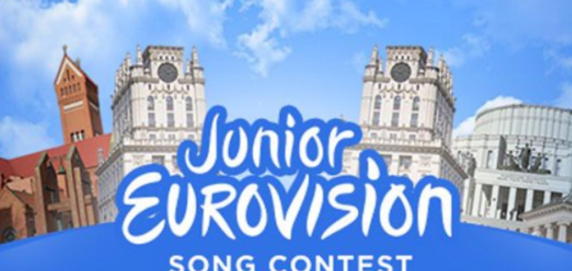 Дитяче 'Євробачення-2018': стало відомим підсумкове рішення України