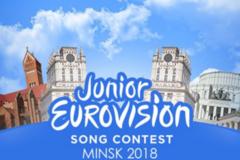Детское 'Евровидение-2018': стало известно итоговое решение Украины