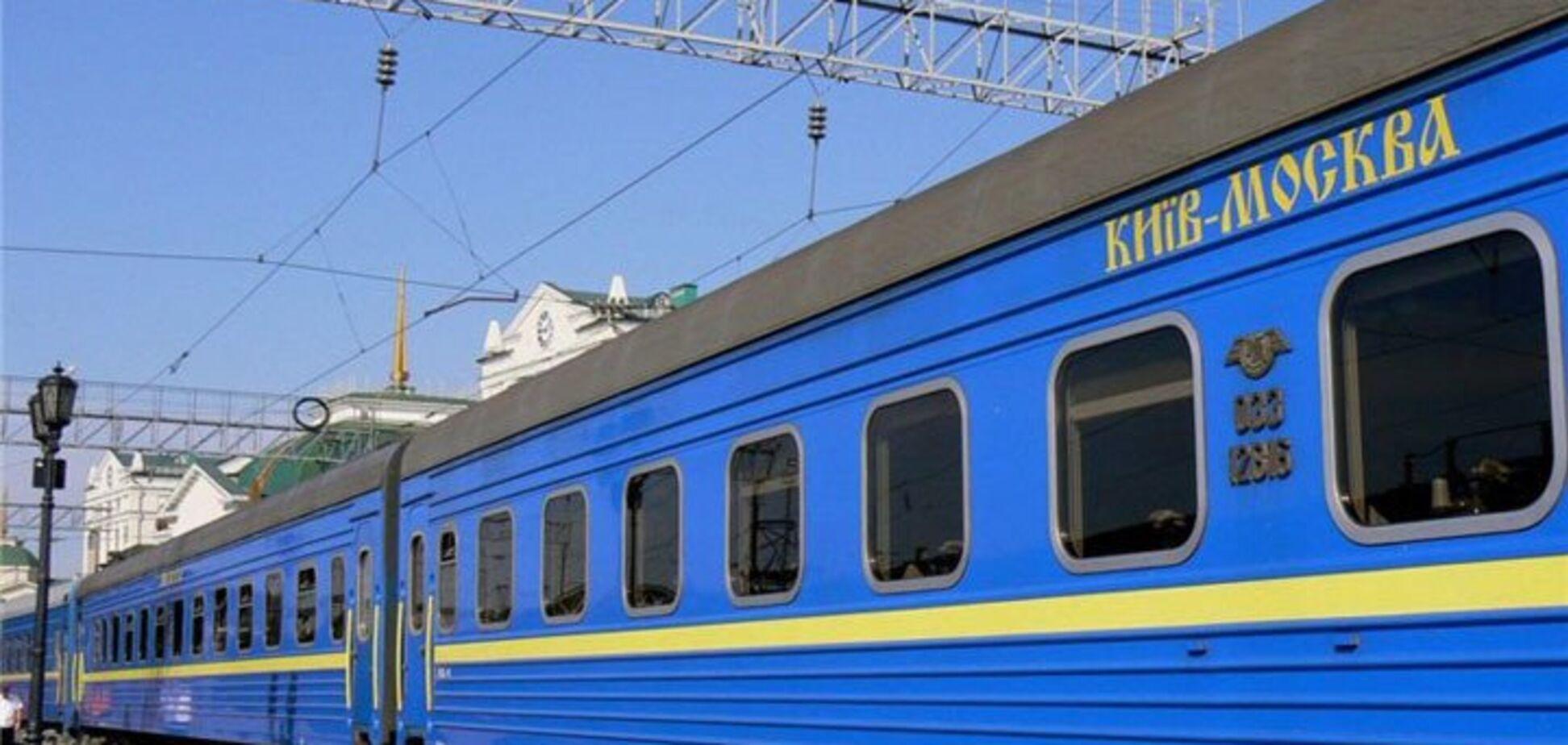 Отмена поездов в Москву: Украина потеряет более 1 млрд гривен
