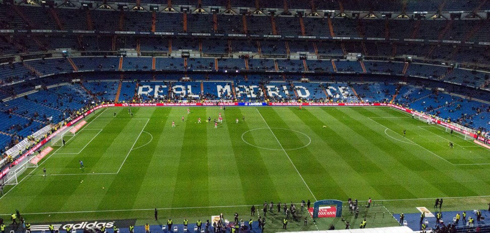 'Реал' встановив антирекорд у першому матчі без Роналду