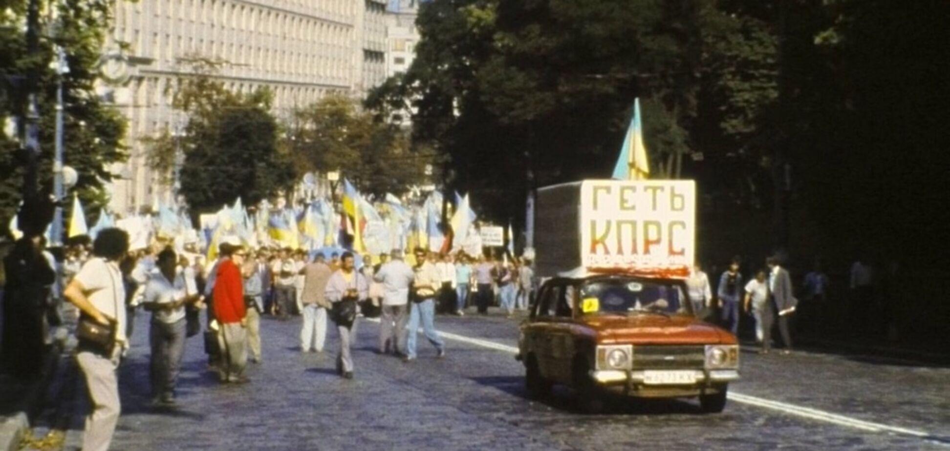 Як Україна 'поховала' СРСР: дипломат розкрив деталі