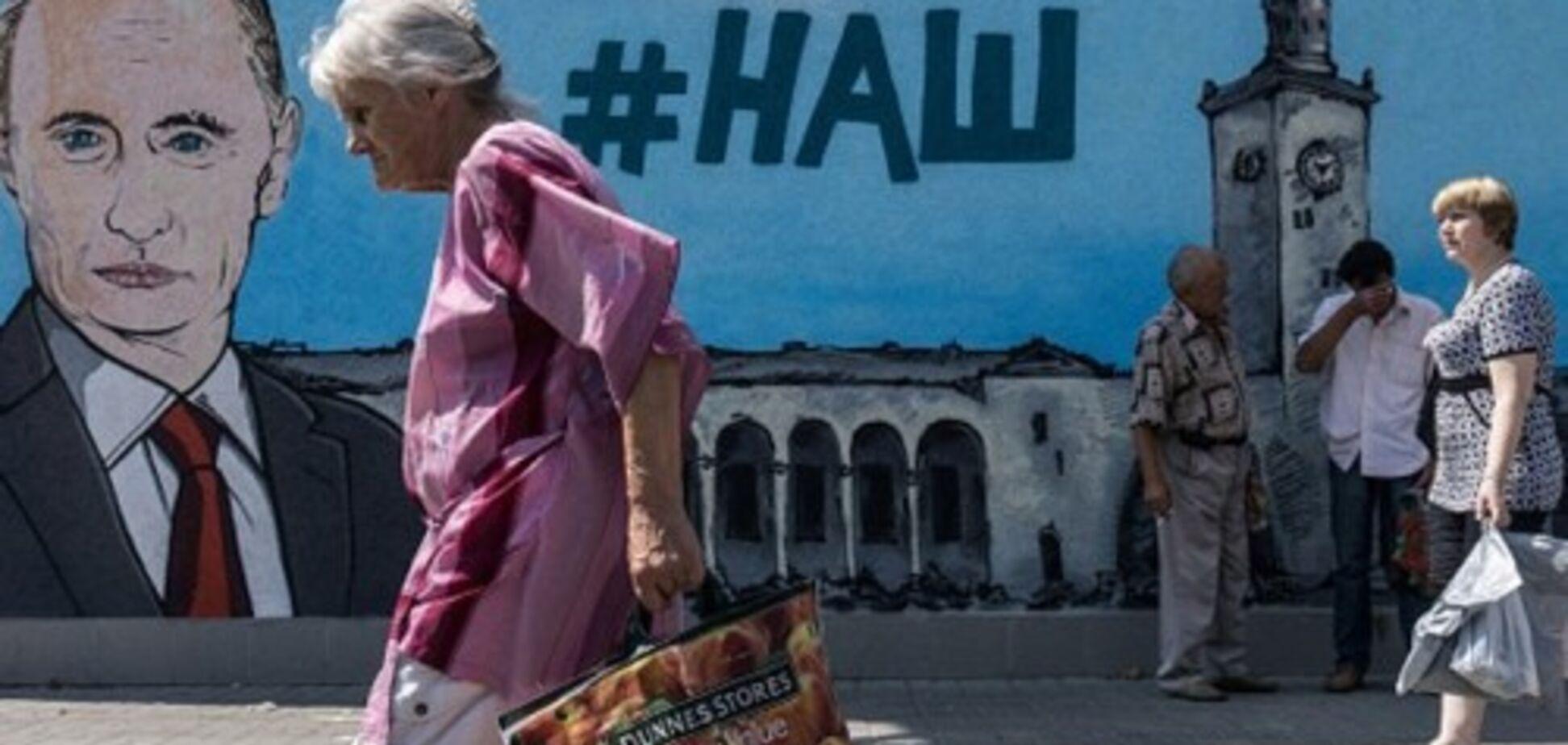 'Буде три України': стало відомо, як Росія використала Крим