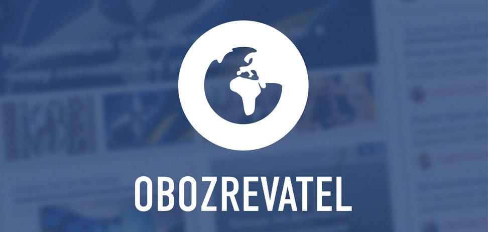 Гаджет - за читання новин: OBOZREVATEL запустив новий конкурс