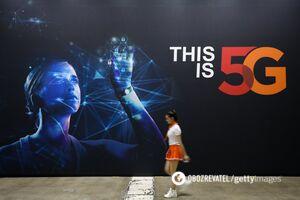 В Украине рассказали, когда запустят 5G