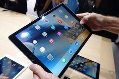 Выделял токсичный дым: в магазине Apple взорвался iPad