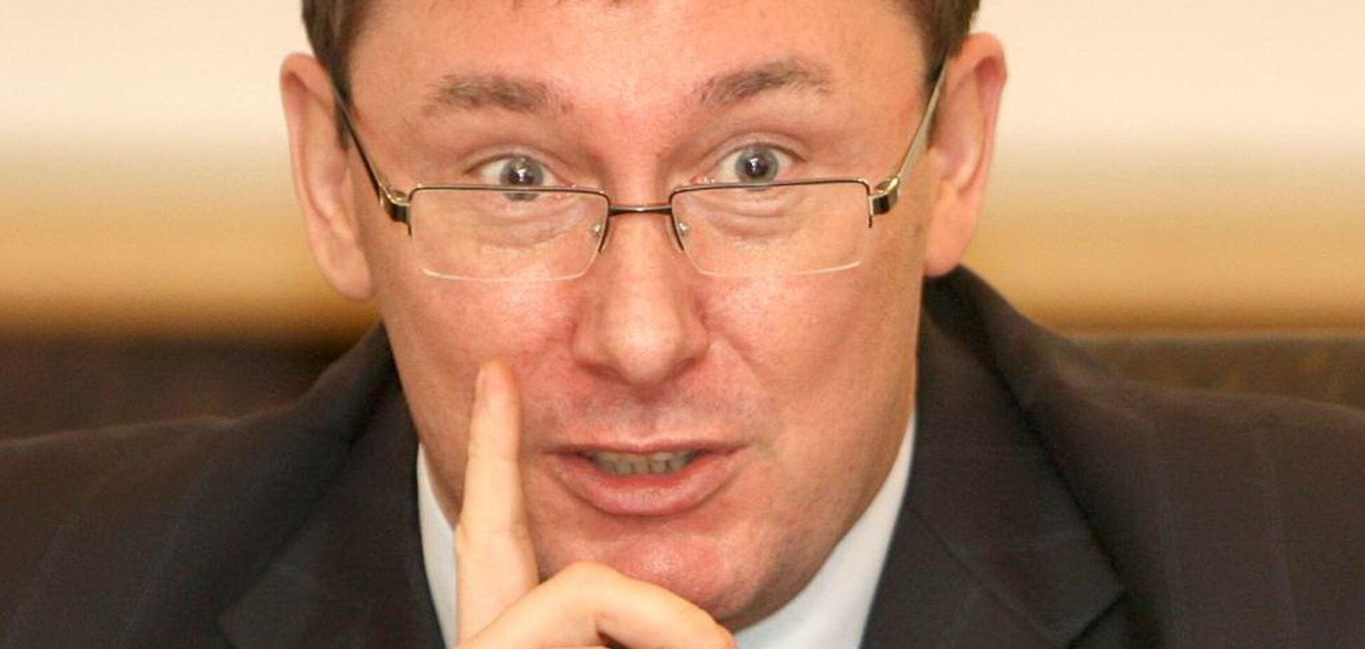 Команду 'фас' не давали: Луценко взявся за клієнтів Манафорта в Україні
