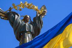 України не буде на карті? Футуролог дав невтішний прогноз