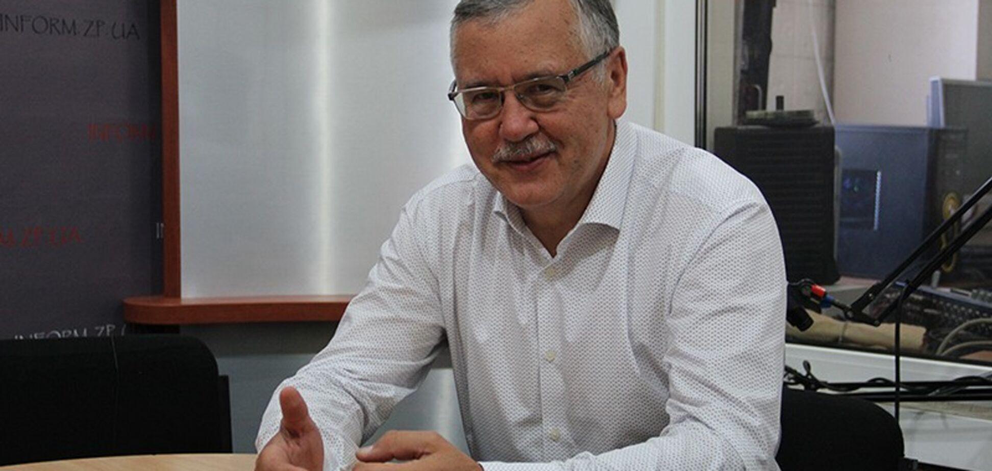 'Запрошую на риболовлю': Гриценко висловився про скандал із Комаровським