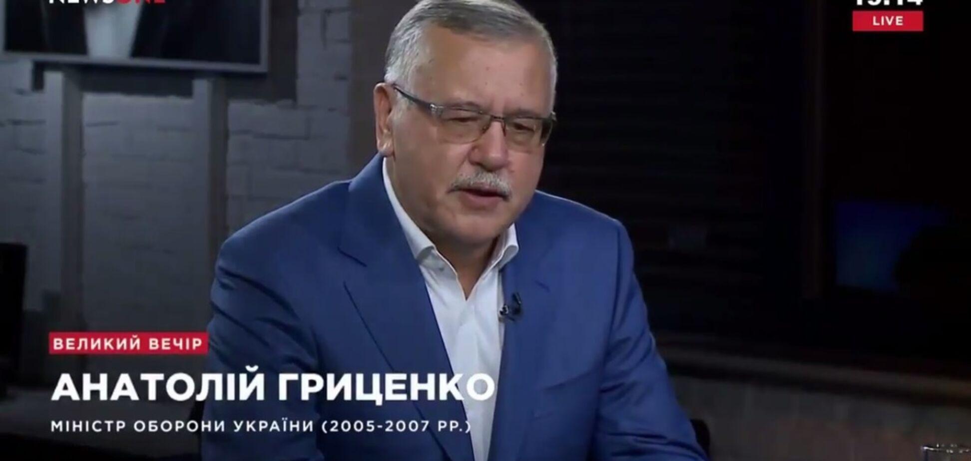 Трагедія біля мерії Харкова: Гриценко поділився версіями