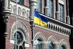 Суд повернув роботу екс-співробітниці НБУ, яка допомогла Котвіцькому вивести $40 млн