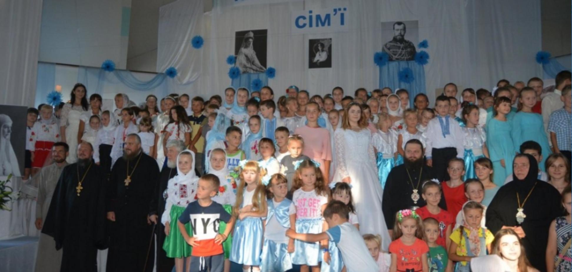 Ще одна 'скрєпа', яку РПЦ насаджує в Україні