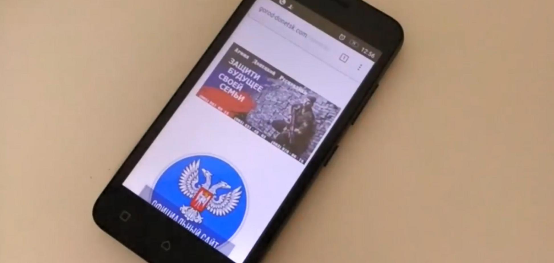 'Никто не отказал': журналисты провели смелый эксперимент с 'ДНР'