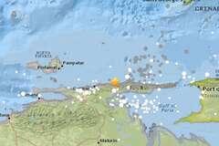 Объявлена эвакуация: в Венесуэле произошло мощное землетрясение