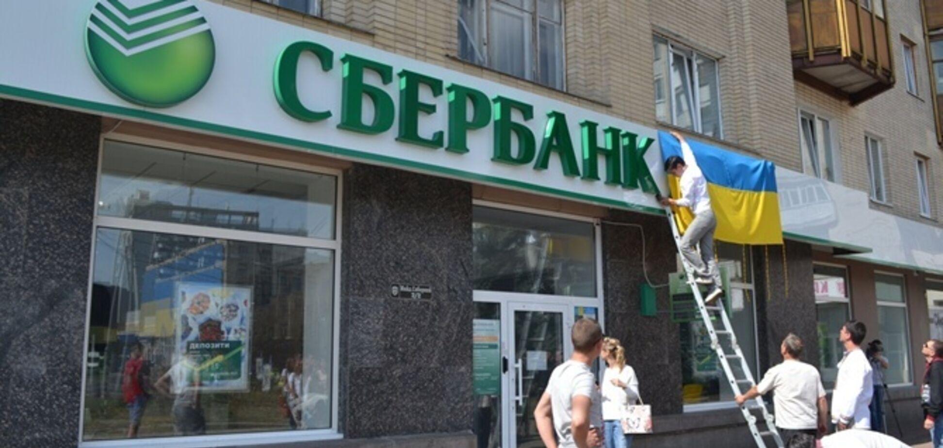 Их вынудят уйти: российским банкам в Украине предрекли печальное будущее