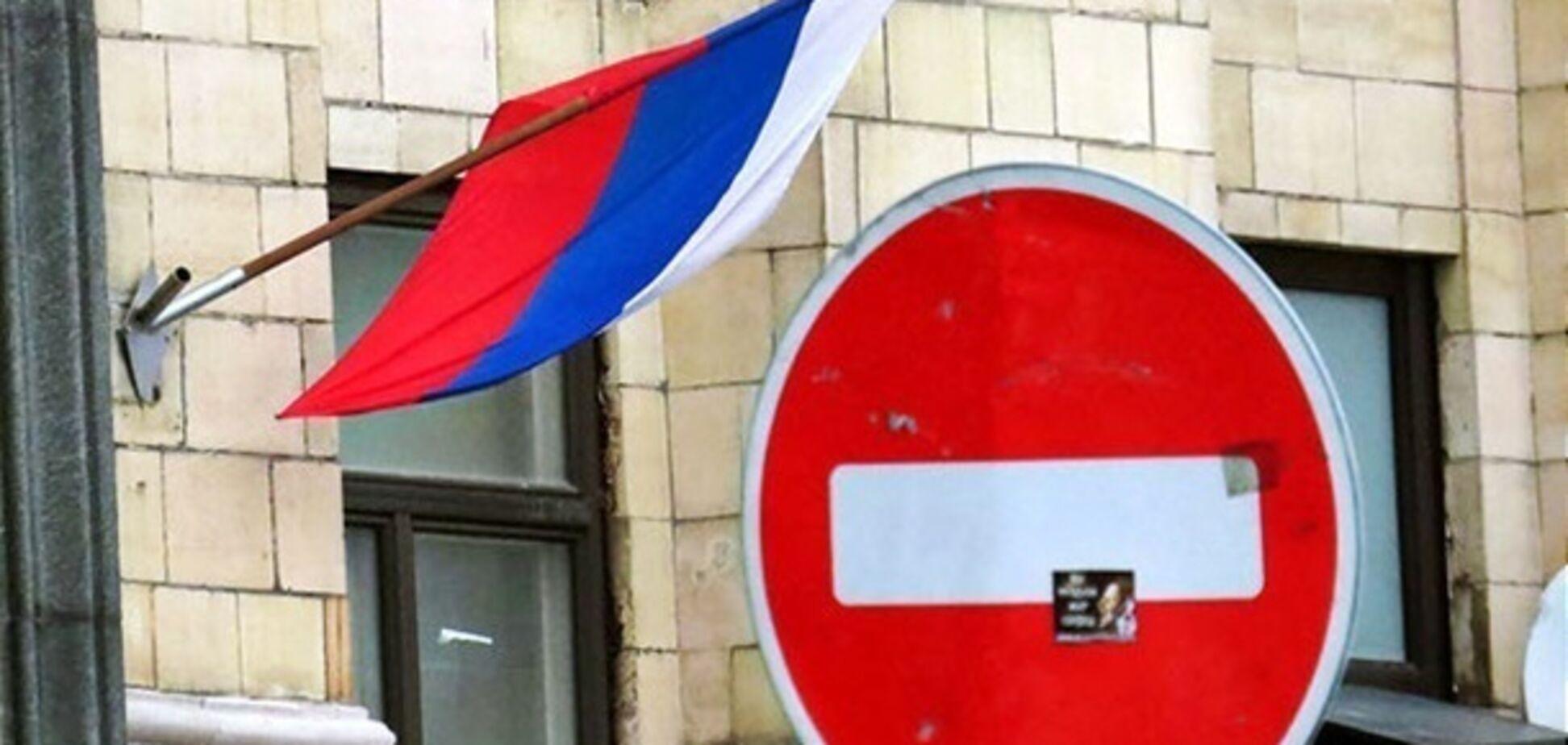Первый этап запущен: порция 'адских' санкций против России вступила в силу
