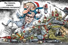 Ложное российское величие: конец не близок