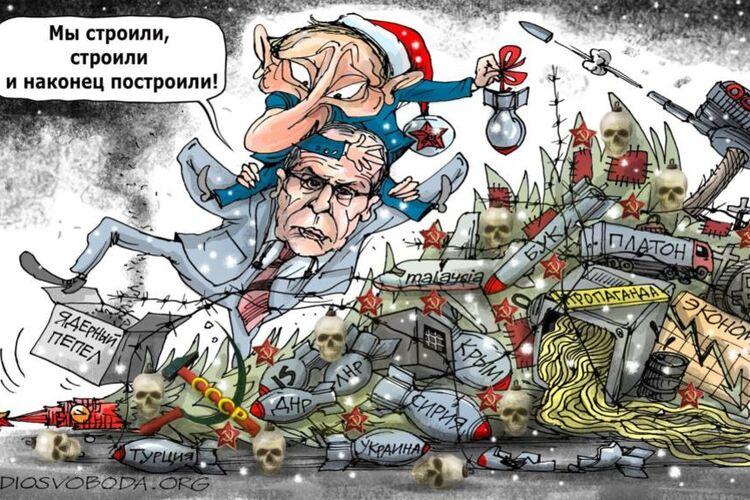 Картинки по запросу Ложное российское величие: конец не близок 22 августа 2018, 12:03