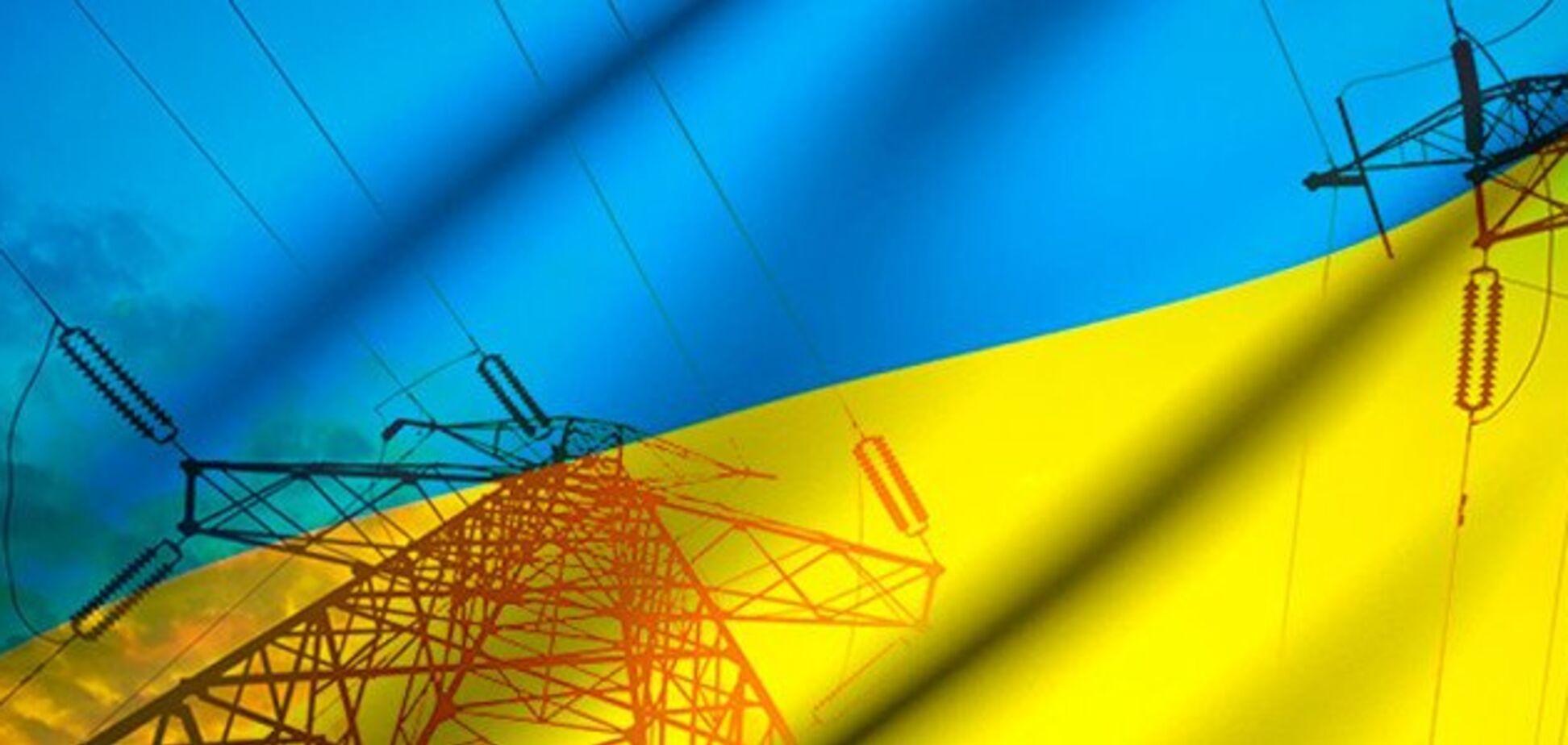 Энергорынок Украины заработает по новым европейским правилам
