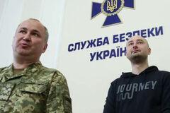 'Убийство' Бабченко: СБУ анонсировала разоблачение российского следа