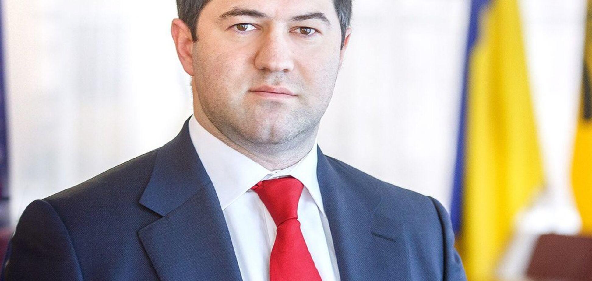 Детективы НАБУ незаконно закрывают дела против своих коллег – Насиров