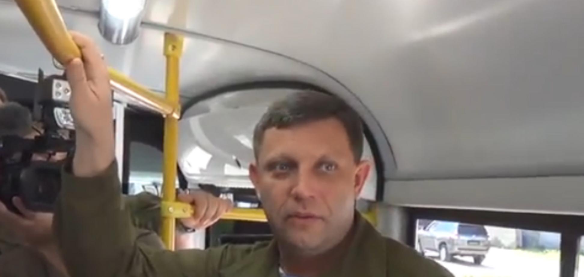 На очереди — трактор 'Захаровец': террористы 'ДНР' похвастались 'б*ндеровским' трамваем