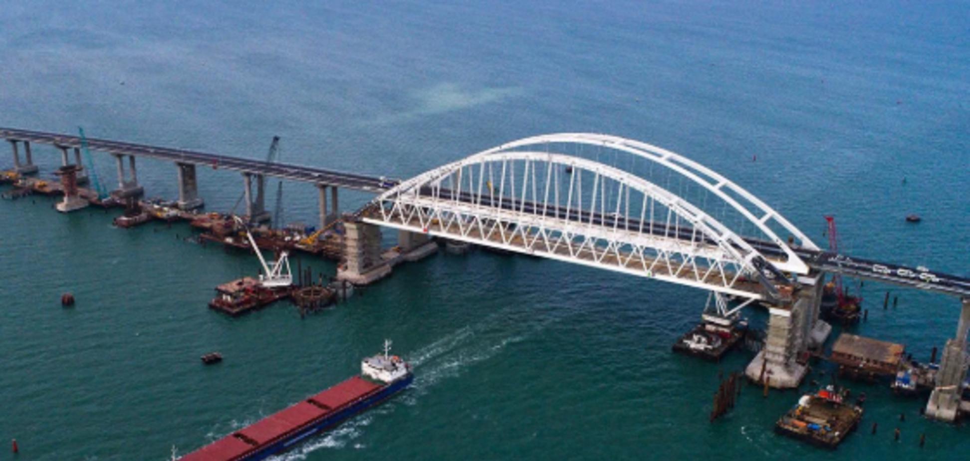''Серйозна загроза'': стало відомо про декілька НП у Керченській протоці