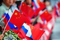 'Ген смерти': России предрекли распад и поглощение Китаем