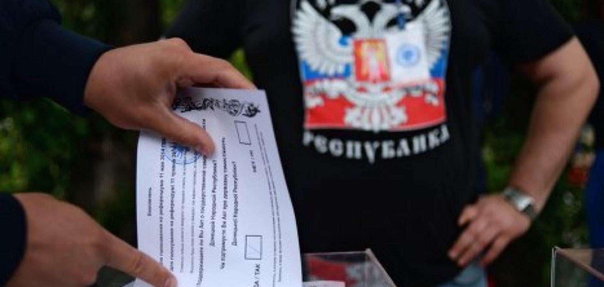 Терористи оголосили про новий 'референдум' в ОРДЛО